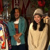 mixed bag 片山直人さん・田谷栄里子さん<ショップインタビュー31>