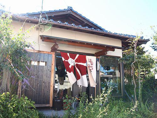 はなみち舎 (岡山市)