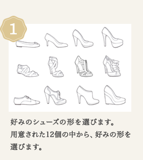 topic_image02_01