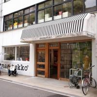 【マリメッコ】関西で唯一の路面店、マリメッコ大阪の品揃えが凄い!