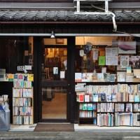 京都のおすすめ本屋8選