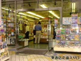 shop1[1]