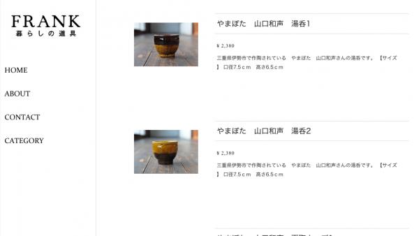 スクリーンショット 2014-11-04 14.50.04