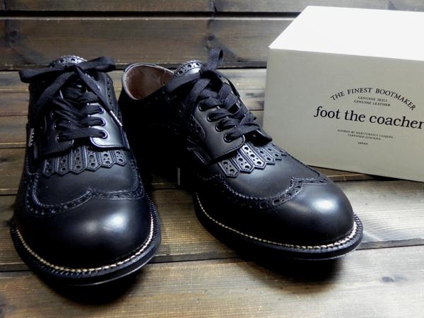 foot-the-coacher-010