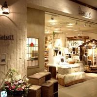 女性必見!新宿でプチプラ雑貨が手に入るオススメ雑貨屋まとめ♡