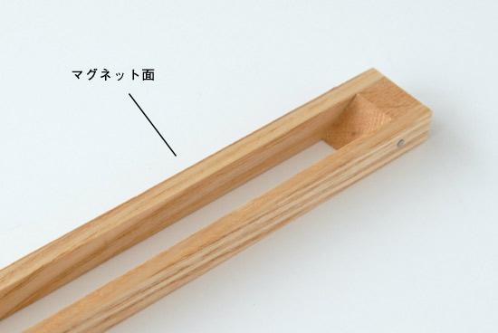 nishimoto_coffee05