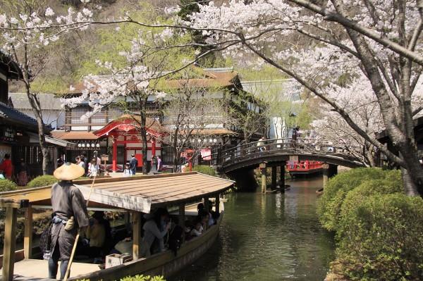 出典:http://koufuku.blog.so-net.ne.jp/2009-04-11