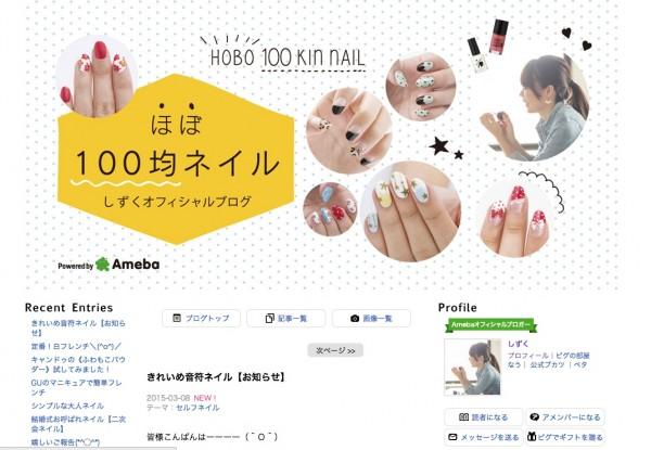 スクリーンショット 2015-03-09 16.41.34