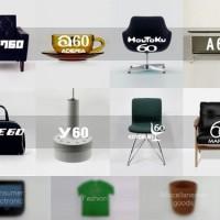 60年代からの普遍的なものが集まる仕組み【60VISON】とは??