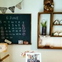 カフェ風アイテムが簡単に☆セリアの「インテリアミニ黒板」で手作りしよう!
