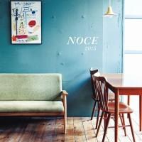 【NOCE / ノーチェ】でおすすめ!お部屋でほっこりできるソファ空間のインテリア・コーデ♫