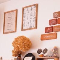 niko and…のインテリア雑貨で、自分らしいお部屋作りを楽しみませんか?