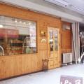 gran-gaikan1-thumb-440x330-990