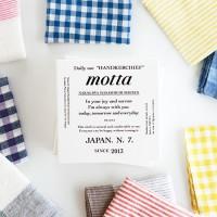 中川政七商店【mottaのハンカチ】は、自分用やギフトに覚えておきたい素敵なアイテム☆