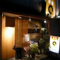 尼崎でおすすめの居酒屋ランキング10選