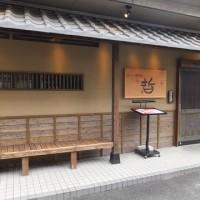 江坂のおすすめの居酒屋ランキング10選