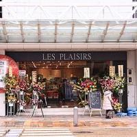 福井のパン屋おすすめランキング10選