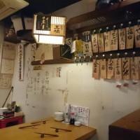 吉祥寺のおすすめ居酒屋10選