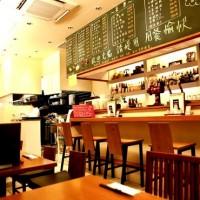 新長田でおすすめの居酒屋10選