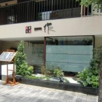 新大阪でおすすめの居酒屋10選