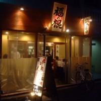 本町でおすすめの居酒屋10選
