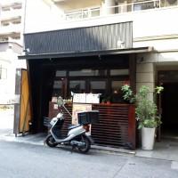 阪神西宮でおすすめの居酒屋10選