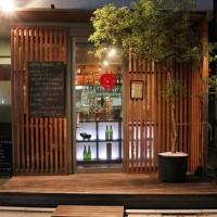西荻窪でおすすめの居酒屋10選