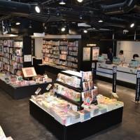 渋谷の大きい本屋6選