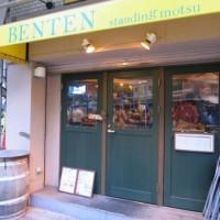 関内でおすすめの居酒屋ランキング10選