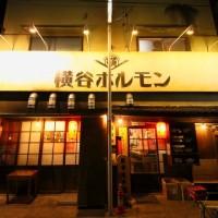 小山市の居酒屋おすすめ10選