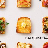驚く程美味しいトーストに!科学の力を駆使した「BALMUDA The Toaster」の魅力とは?