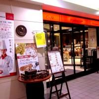 千葉駅周辺のおすすめカフェ8選