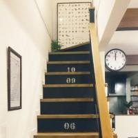 階段をおしゃれにリノベーション♡おもわず立ち止まってしまう空間をご紹介♪