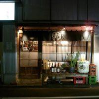 仙台のおすすめ居酒屋10選