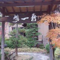 yumeikki