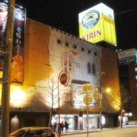 北海道でおすすめの居酒屋ランキングトップ10