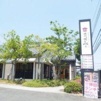 大阪狭山市でおすすめのランチ10選