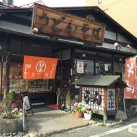 tondabayashi
