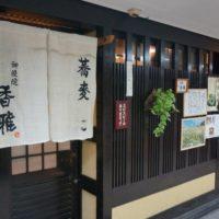 梅田(大阪)でおすすめのランチ10選