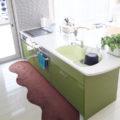 kitchen_mat