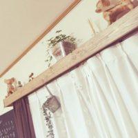 窓際をおしゃれに☆カーテンボックスでこだわりいっぱいのお部屋作りを楽しみませんか?