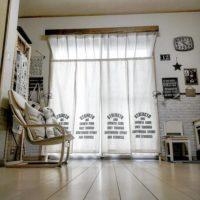 外の光もインテリア!ニュアンスのあるカーテンで心地良いお部屋を作ろう☆