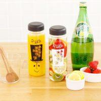 毎日使いたいマイボトル!友澤健太郎さんデザインの素敵な「fika(フィーカ)」をご紹介☆