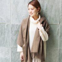 冬のファッション小物代表!マフラー&ストールを取り入れて私らしいスタイルに♪