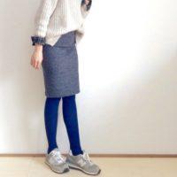 スカートにもパンツにも!あったかタイツを秋冬カラーにしよう!
