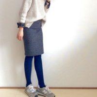 冬だってスカートを楽しみましょ♪カラータイツにお洒落も寒さ対策もお任せ♡