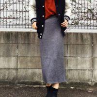 美シルエットを作る!UNIQLO・メリノブレンドリブスカートの着回し力とは?