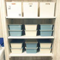 年末の収納整理に大活躍!売り切れ続出の人気商品「ダイソー」のスクエア収納ボックス