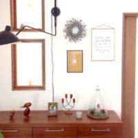 シンプルでユニーク!セルジュ・ムーユのランプを取り入れてスタイリッシュで個性的な空間を演出しよう♪