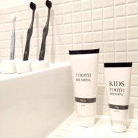 洗面台もおしゃれに!歯磨き粉カバーをつけて素敵インテリアにしちゃおう♪